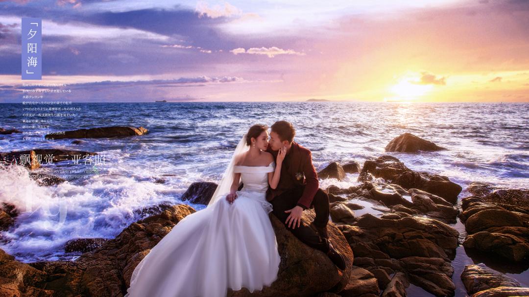 三亞婚紗攝影圖片2