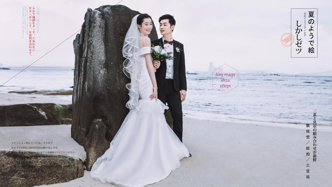 三亞婚紗攝影圖片1