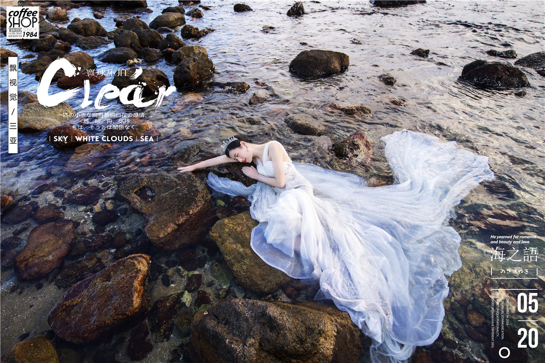 三亞婚紗照圖片3