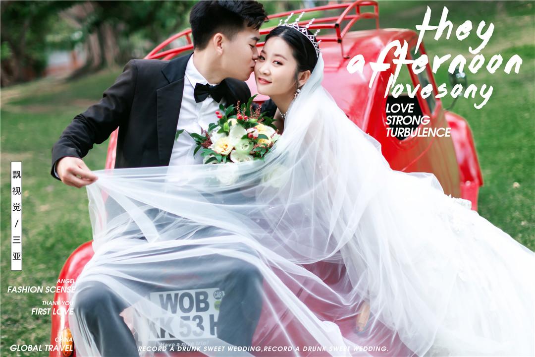 亚博体育官方备用网址结婚照照片1