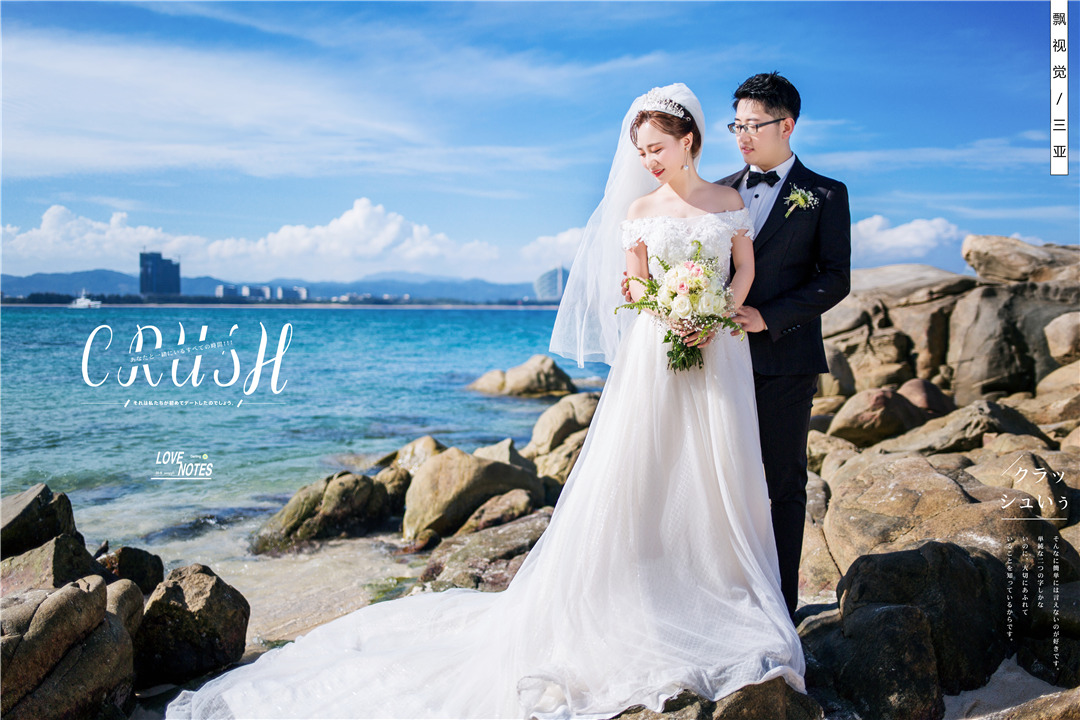 三亚婚纱摄影图片1