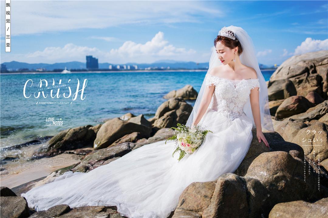 三亚婚纱摄影图片2
